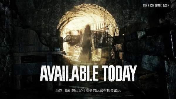 生化危机8 PS5试玩版下载-生化危机8村庄PS5试玩版下载