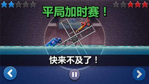 撞头赛车正版下载-撞头赛车官方正版下载