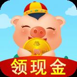 猪猪乐园红包版