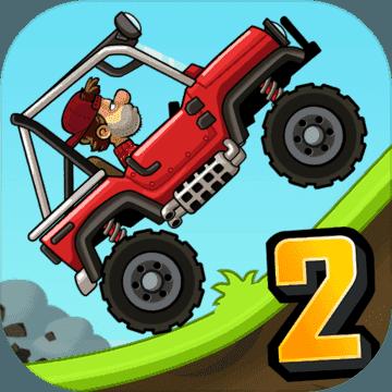 登山赛车2修改版