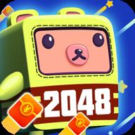 游戏机2048红包版