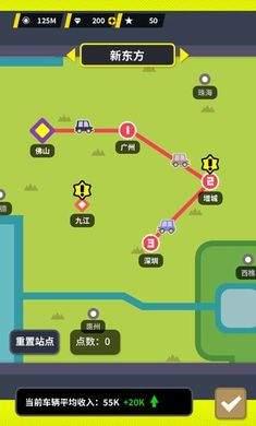 收费站模拟器无限金币下载-收费站模拟器游戏无限金币下载