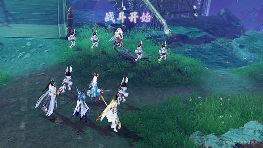 梦幻新诛仙公测版下载-梦幻新诛仙手游下载