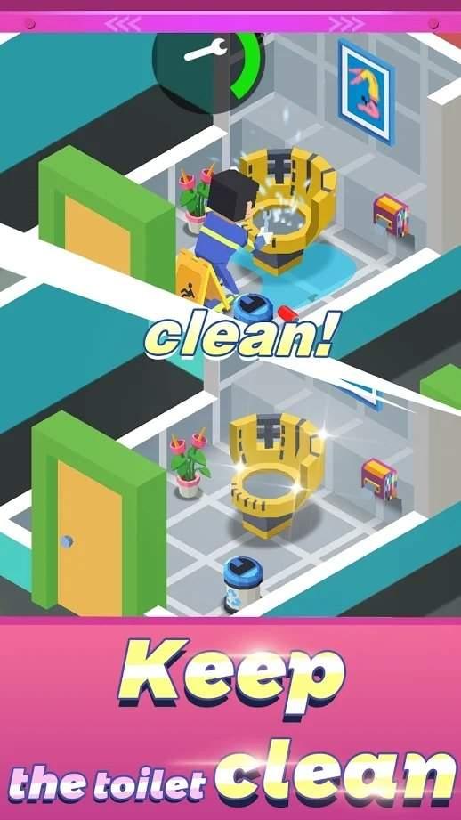 我要上厕所破解版下载-我要上厕所游戏破解版下载