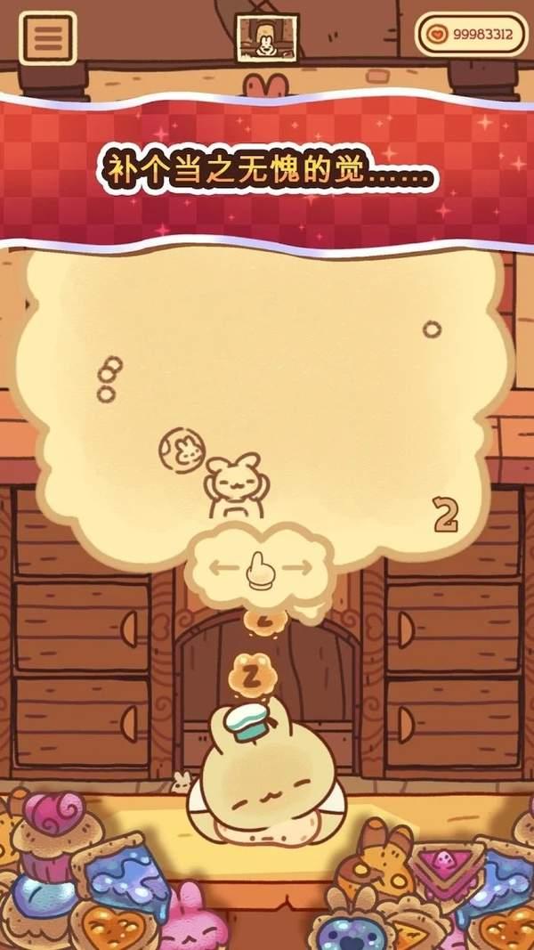 兔兔包中文版下载-兔兔包中文版游戏下载