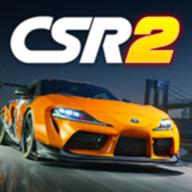 CSR赛车2修改器