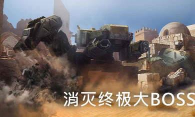 火力掩护修改器破解版下载(无限金币+人物无敌+解锁VIP5)