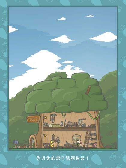 月兔冒险2021下载-月兔冒险最新版下载