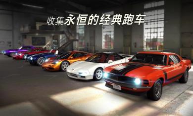 CSR赛车2修改器下载(无限金币+解锁全车辆+无限钥匙)
