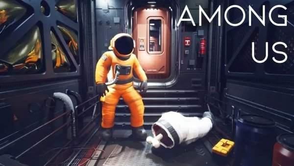 太空狼人杀第一视角下载-太空狼人杀3D第一视角下载