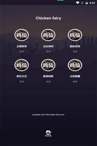 鸡仙国际服最新版下载-鸡仙国际服3.0下载