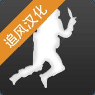跳跃游戏中文版