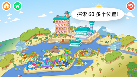 托卡世界更新霓虹公寓下载-托卡世界更新霓虹公寓1.30下载