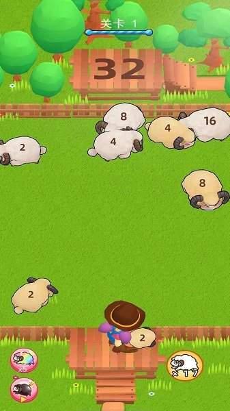 我家羊毛贼多红包版下载-我家羊毛贼多赚钱版下载