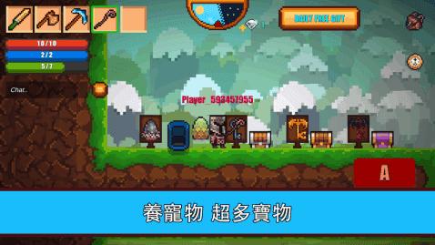 像素生存游戏2无限钻石版下载-像素生存游戏2破解版下载
