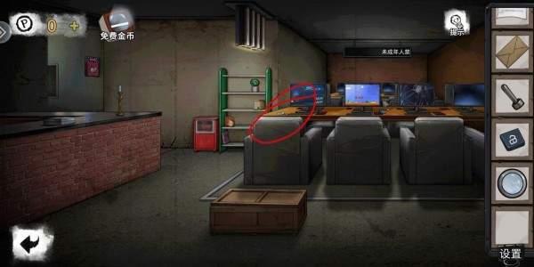 密室逃脱绝境系列9无人医院下载-密室逃脱绝境系列9无人医院(附攻略)下载