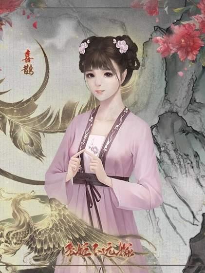 帝姬不远嫁破解版2021-橙光帝姬不远嫁金手指2021下载