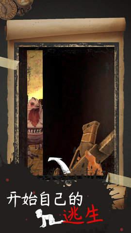 恐怖修女第二代中文版下载-恐怖修女第二代汉化版下载