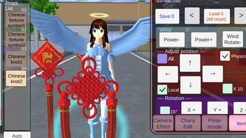 樱花校园模拟器1.038.14中文版下载-樱花校园模拟器1.038.14无广告下载