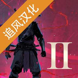 忍者武士岚2无限生命版