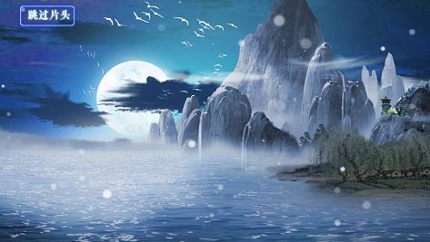 仙侠世界丹师篇破解版2021下载-仙侠世界丹师篇破解版金手指下载