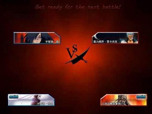 死神vs火影1000人物版下载-死神vs火影1000人物版手机版下载