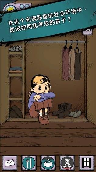 我的孩子生命之泉中文版下载-我的孩子生命之泉中文版免费下载