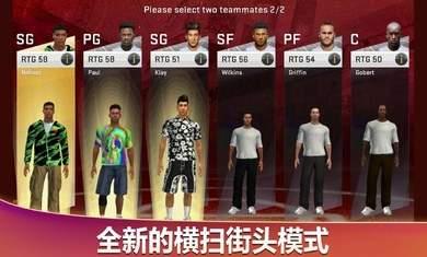 NBA2K20修改器下载-NBA2K20手机版内置修改器下载