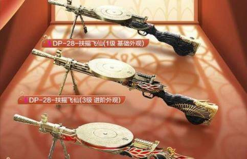 和平精英西域古梦美化包下载-和平精英西域古梦套装美化包下载