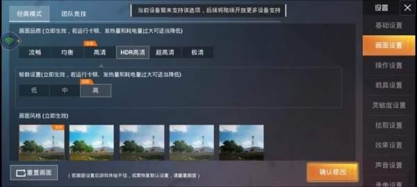 和平精英云游戏下载-和平精英云游戏app下载