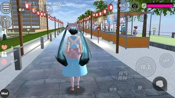 樱花校园模拟器追风汉化2021最新版下载-樱花校园模拟器追风汉化1.038.15下载