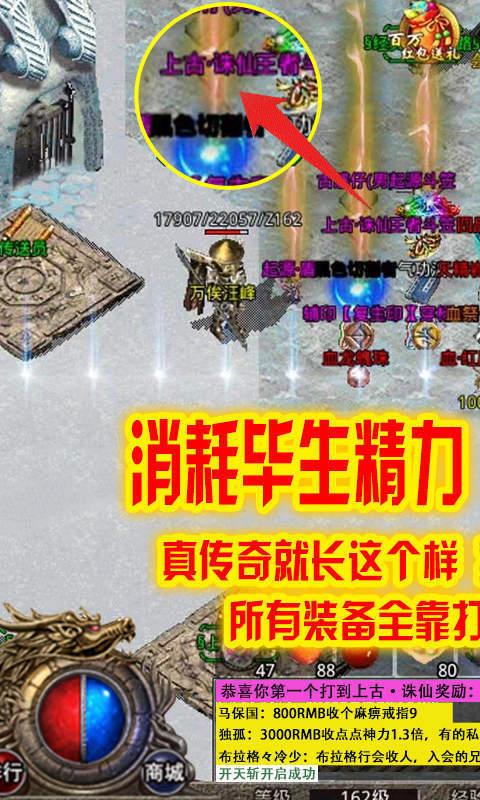 刺沙冰雪高爆版下载-刺沙冰雪高爆版游戏下载
