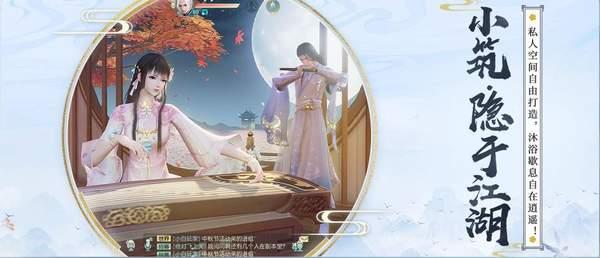 花与剑网易版2021下载-花与剑网易版官方版下载