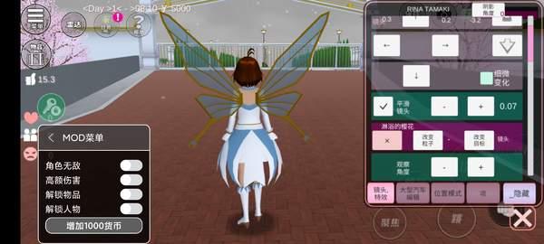 樱花校园模拟器最新版1.038.15中文版下载(内置修改器+无广告)