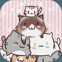 开心猫舍1.6破解版