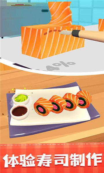 美味壽司店無廣告無限金幣版