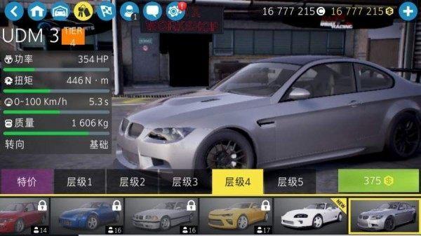 carx漂移賽車2中文版