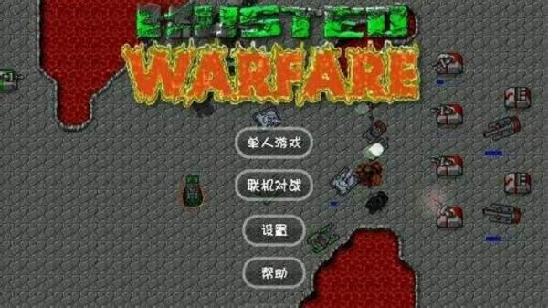 铁锈战争中文版最新下载-铁锈战争中文版最新1.14下载