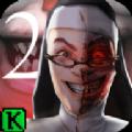 邪恶修女21.1版本