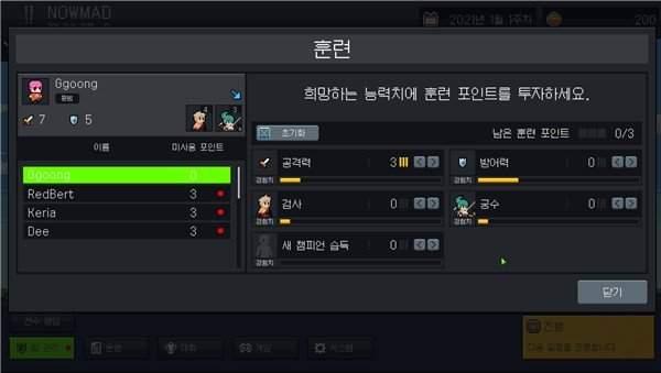 团战经理中文版下载-团战经理中文版(含攻略)下载