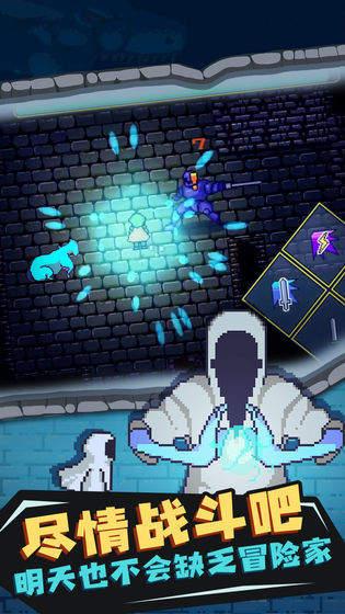 迷宫传说破解版下载-迷宫传说破解版无限金币下载