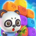 熊猫爱消消