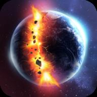 星球毁灭模拟器中文版最新版