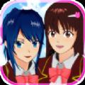 樱花校园模拟器2021年最新版1.038