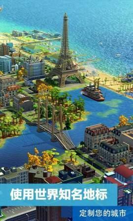 城市天際線手機版下載-城市天際線手機版安卓下載
