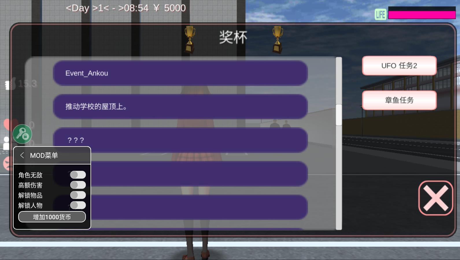 櫻花校園模擬器1.039.20最新版