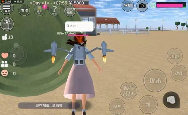 櫻花校園模擬器外國人建筑