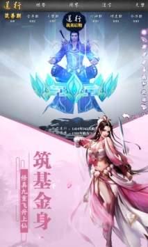 新帝豪梦诛仙最新版下载-新帝豪梦诛仙安卓版下载