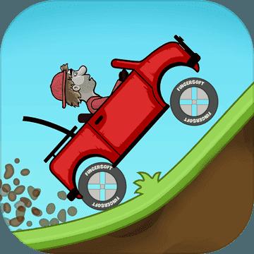登山賽車無限資源版