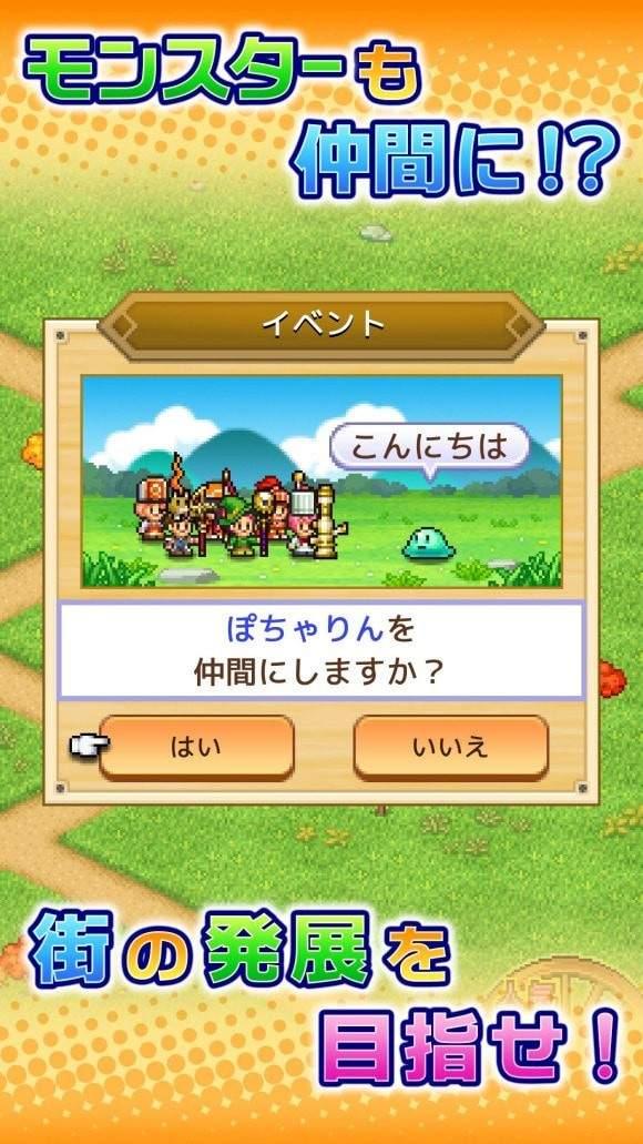 冒险村物语2 1.2下载-冒险村物语2 1.2汉化版下载